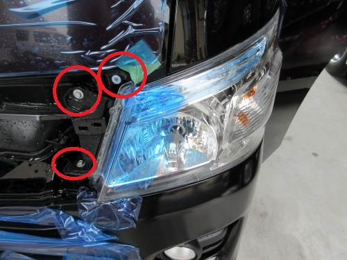 Headlight removal (1)