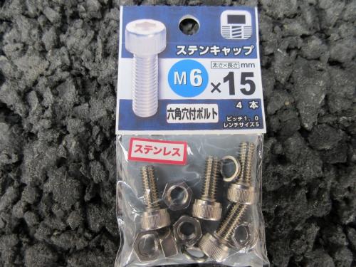 Number bolt (2)