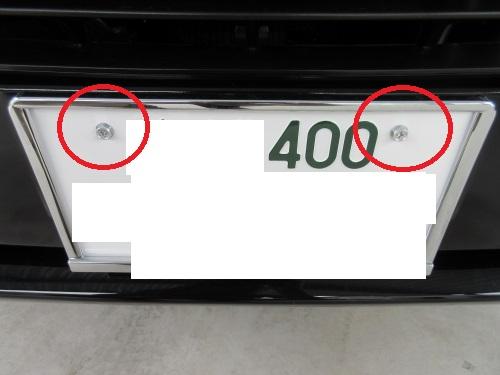 Number bolt (5)