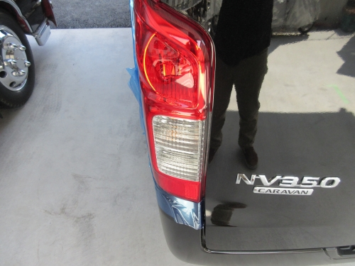 Removing the tail lamp (1)
