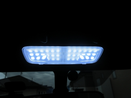 Room lamp (10)