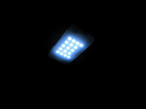 Room lamp (17)
