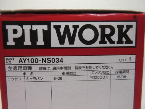 ay100-ns034-2