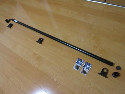 Hanger pipe (1)