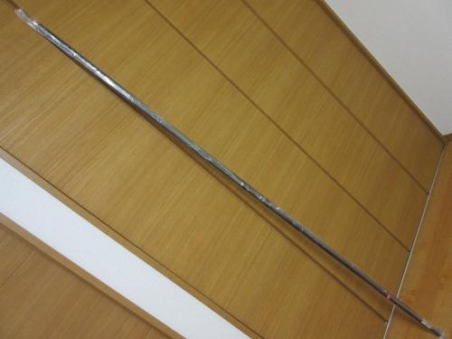 Roof inner bar (1)