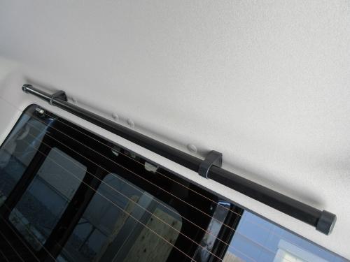 Roof inner bar (12)