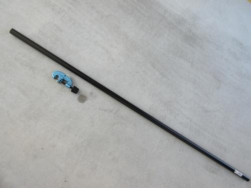 Roof inner bar (18)