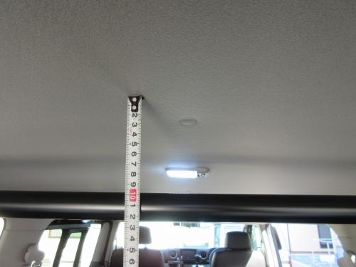 Roof inner bar (25)