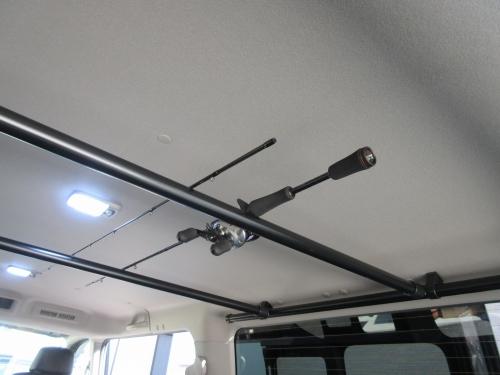 Roof inner bar (29)