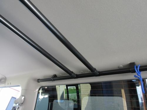 Roof inner bar (30)