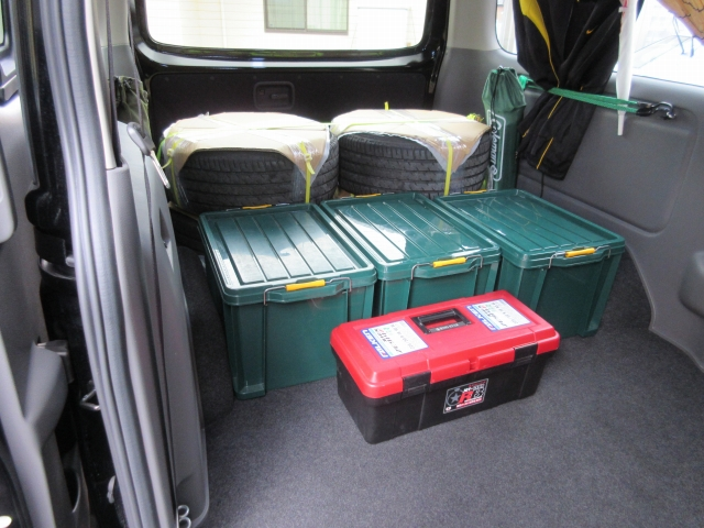 Luggage compartment (4)