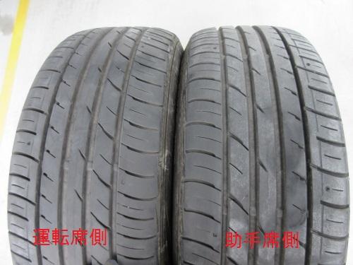 Tire uneven wear (4)