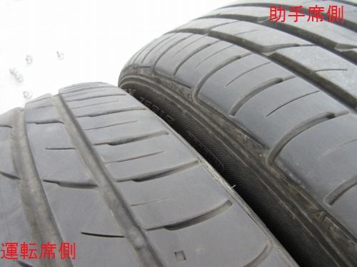 Tire uneven wear (5)