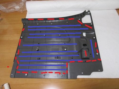 slide-door-static-sound-processing-22