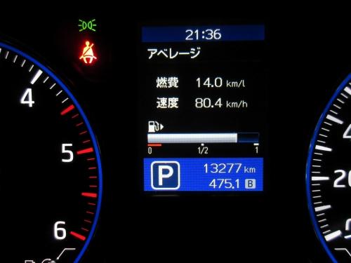 actual-fuel-consumption-1