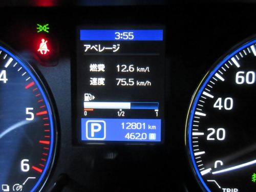 actual-fuel-consumption