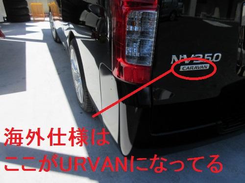 axle-correction2