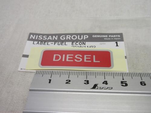 diesel-label-1