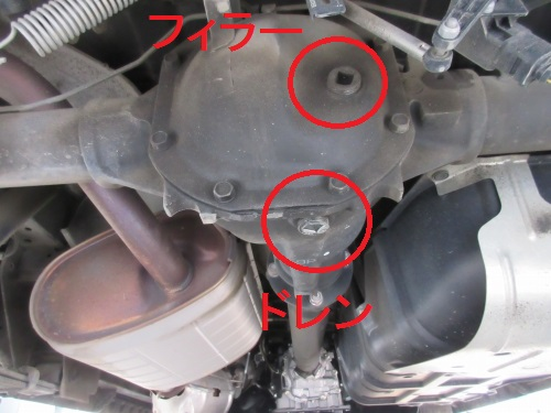 differential-oil-change-6