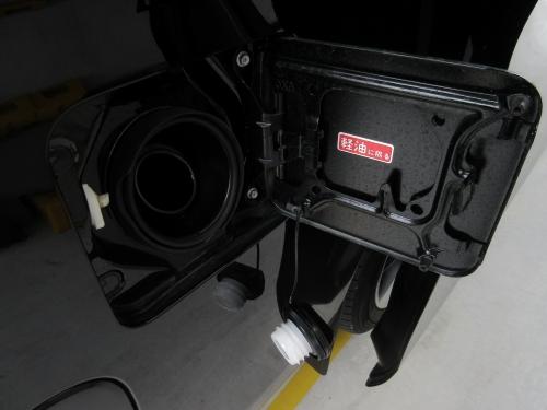 fuel-cap-fixed-1