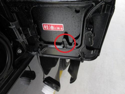 fuel-cap-fixed-2