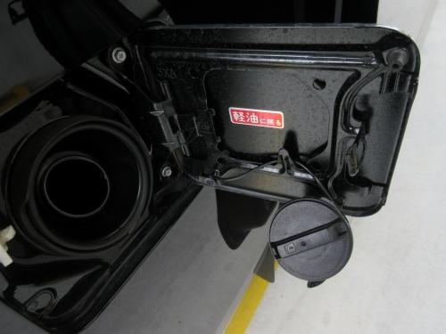 fuel-cap-fixed-3