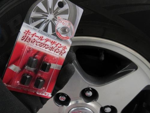 wheel-nut-exchange-7
