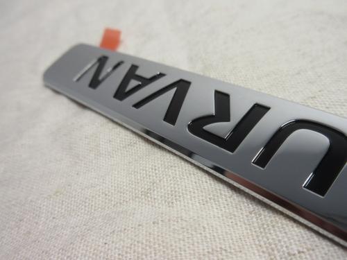 urvan-emblem-3