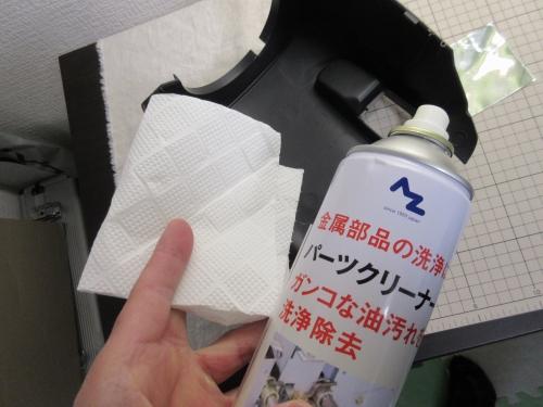 column-cover-aluminum-tape-4