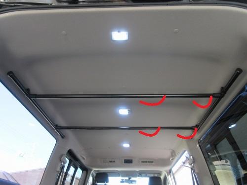 roof-inner-bar-20-1