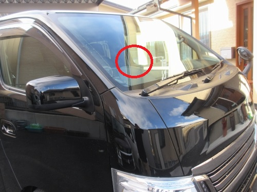 Front glass scratches (2)