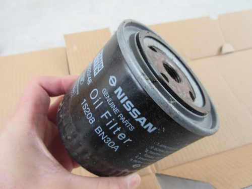 Inside the oil filter (1)