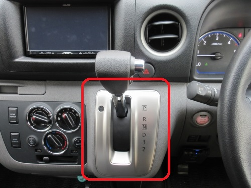 How to remove shift knob (1)