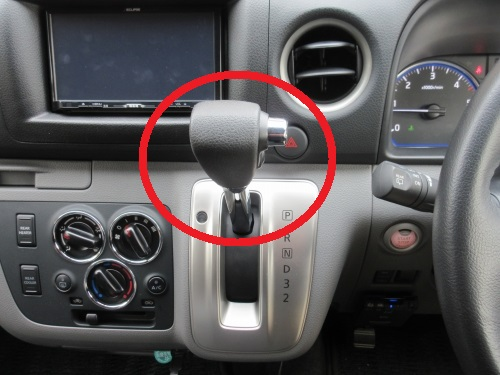 How to remove shift knob (2)