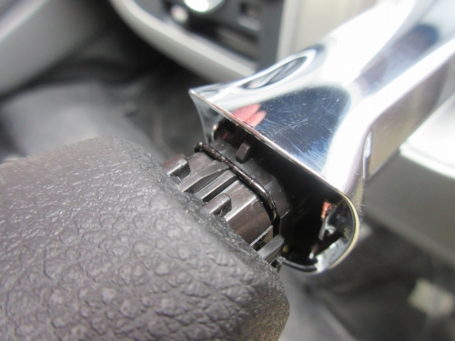 How to remove shift knob (6)