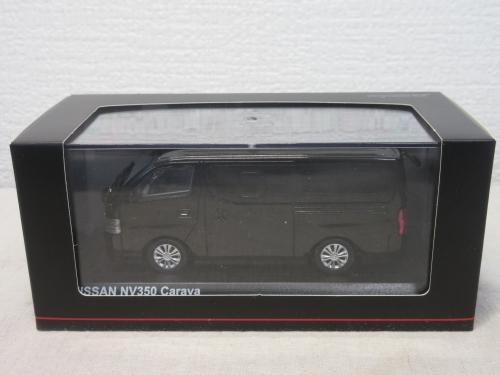 nv350minicar (1)
